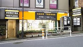 渋谷の物件なら渋谷駅から徒歩3分のツインズプランニング